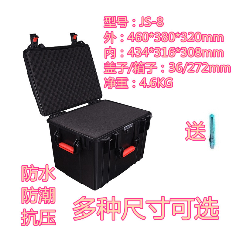 Tool case toolbox suitcase Impact resistant sealed waterproof ABS case 460*380*320mm camera case Equipment box with pre-cut foam tool case gun suitcase box long toolkit equipment box shockproof equipment protection carrying case waterproof with pre cut foam