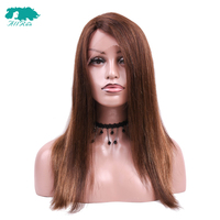 ALLRUN Human Hair Wigs With Bangs Brown One Pack Brazilian Straight Hair Long Size Wigs 14 20 Non Remy Hair Wig Free Shipping