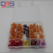 144PCS wire connector for room mixed models Compact Fast Conductors Terminal Block wago boots terminals quick wiring 144pcs wire connector for 4 room mixed 7 models compact fast wire connector mini wiring connector conductors terminal block
