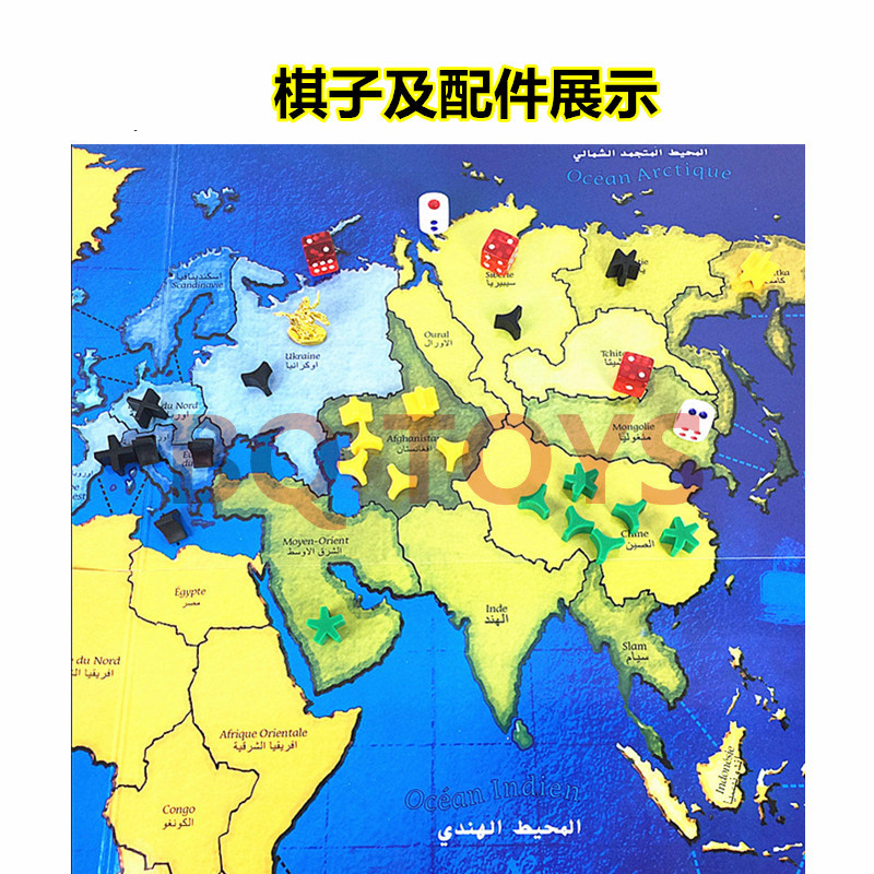 New Year Party Games Maps of Wars Risk Playing Card Dice Piece ...