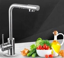 Бесплатная доставка Матовый никель 304 нержавеющей стали кухонный кран современная кухня горячей и холодной смесителя водопроводной воды KF115