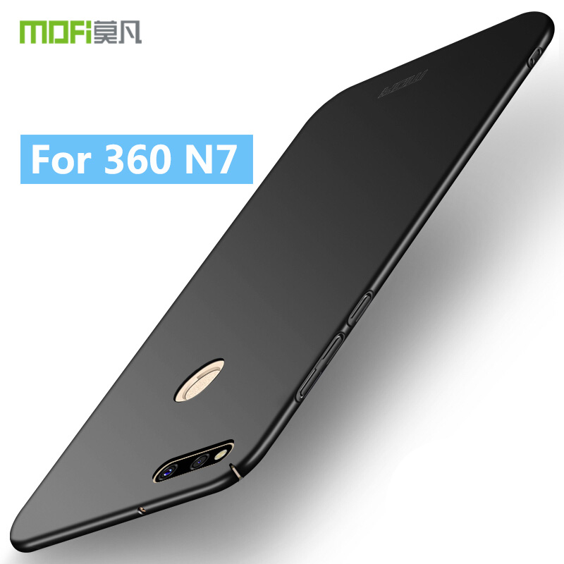 360 N7 MOFi Case Classic Frosted PC Hard Back Protective Phone Case Cover for 360N7 360 N7 Plastic Case