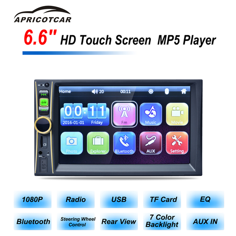 New High-definition 6.6-inch Car MP5 Car MP4MP3 Music Player Bluetooth Hands-free Rear View Priority FM Radio Two Video Output automotive supplies bluetooth hands free system music player car charger f launch vehicle p3