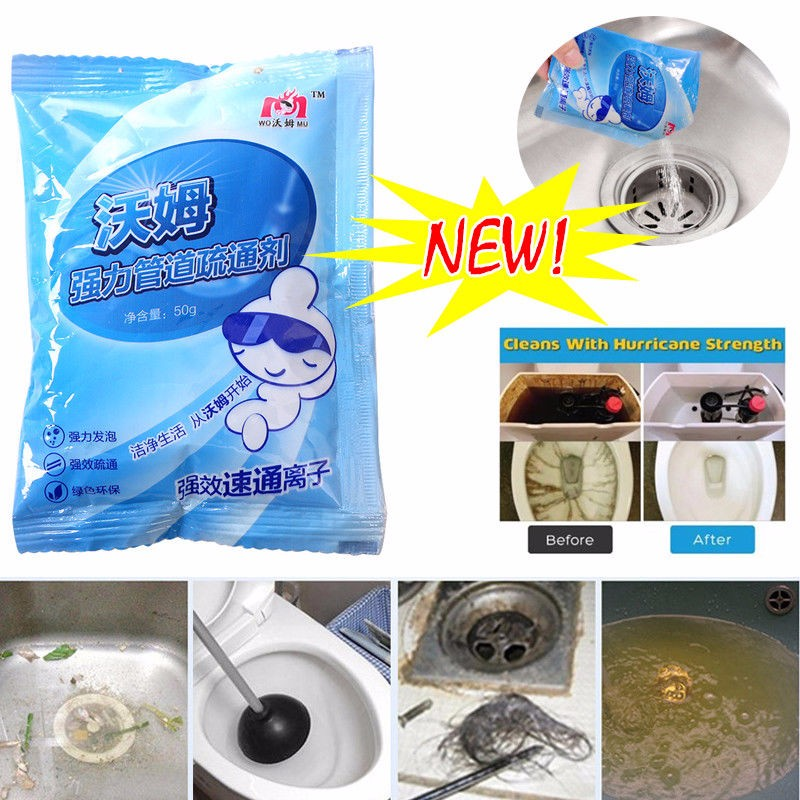 1pcs New 50g Bag Strong Pipe Dredging Agent Kitchen Toilet