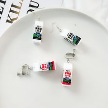 Korean milk bottle Drop Earrings for Women Fashion Accessories Girl DIY Handmade Unique Personality Dangle Earrings Jewelry Gift(China)