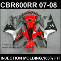 Red 100%Injection molding fairing partsfor HONDA F5 CBR 600 RR fairings 2007 2008 cbr600rr 07 08 custom fairing+7Gifts