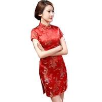 Red Chinese Traditional Bridal Wedding Cheongsam Dress Women S Silk Qipao Totem Oversizes S M L
