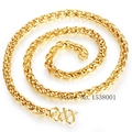19.6in Byzantine Chain  Yellow Gold Filled Womens Mens Chain Necklace Solid Jewelry