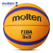 Original Molten 3X3 Basketball Ball High Quality PU Leather Size 6 Free With Needle + Mesh Net FIBA Approved