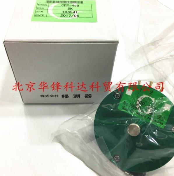 [VK]JAPAN MIDORI CPP-60 CPP60 multi-loop potentiometer  2K 5K 10K 20K  SWITCH midori midori a promise of angels