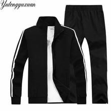 Для мужчин куртка + штаны; костюм Мода 2017 г. Демисезонный в полоску из хлопка 2 шт. Наборы для ухода за кожей костюм плюс Размеры 8XL мужской Костюмы