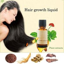 2017 Hot ! Hair 20ml dense hair fast sunburst hair growth grow Restoration pilatory Growth Essence Hair Loss Liquid