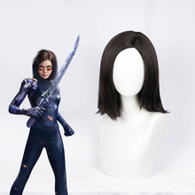 Cosplay Movie Alita Battle Angel wigs black hair for women synthetic wig Halloween carnival prop costume