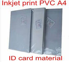 ФОТО PVC ID card making supplies material Inkjet printable PVC sheets A4 50sets white color 0.76mm thick: 15mm+46mm+15mm