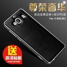 Red rice 2 Роскошный мобильный телефон Назад case Алюминиевый Металл Границы + PU кожаный Чехол Для Xiaomi Redmi 2 4.7 »Цвет Бесплатная Доставка