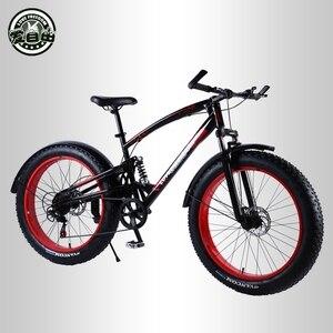 Image 2 - Aşk özgürlük dağ bisikleti 7/21/24/27 hız 26*4.0 yağ bisiklet ön ve arka şok fren kar bisiklet rusça kargo