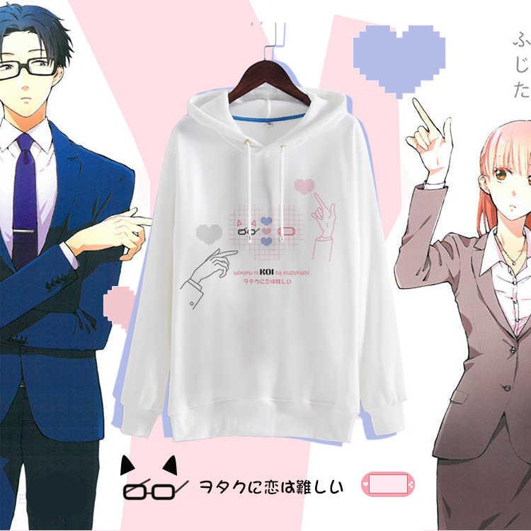Anime Wotaku ni Koi wa Muzukashii Summer T-shirt Short Causal Top Tee Unisex