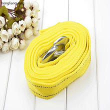 4 meter 5 Tons pull power tow strap rope free shipping