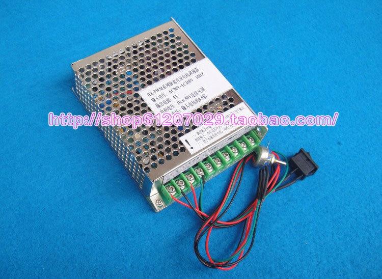 Pulse width DC motor speed controller, AC90-AC260V input, DC0-90V output, E240 E543 10 50v 100a 5000w reversible dc motor speed controller pwm control soft start high quality