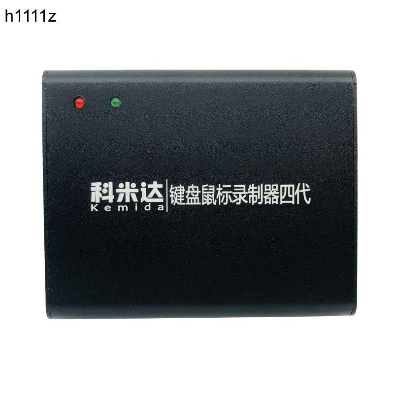 Enregistreur USB clavier souris enregistrement adaptateur avec 16 Gb Micro carte SD automatique appelant lecteur boucle opération pour serveur jeu minier