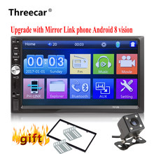 Upgrade Car mp5 player Stereo Bluetooth Radio car audio HD 7'' 2 DIN Touch Screen autoradio Handsfree Support Rear View Camera(China)