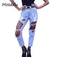 Mosdelu High Waist Jeans Women Vintage Hole Boyfriend Denim Ripped Jeans For Women Teen Summer Push