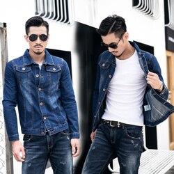 Tg6050cheap wholesale 2016 new autumn wear men s brief paragraph denim jacket han edition cultivate one.jpg 250x250