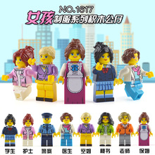 8pcs/lot Building Blocks Figures brick DIY toys Compatible Legoing Figures Police soldier Female Girl Woman occupations for gift