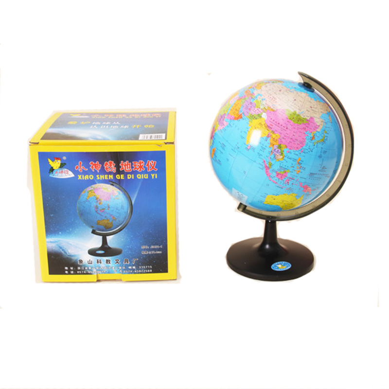 Large plastic color geography teaching equipment globe student stationery prizes children gifts wholesale