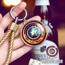 Superhero Keychain