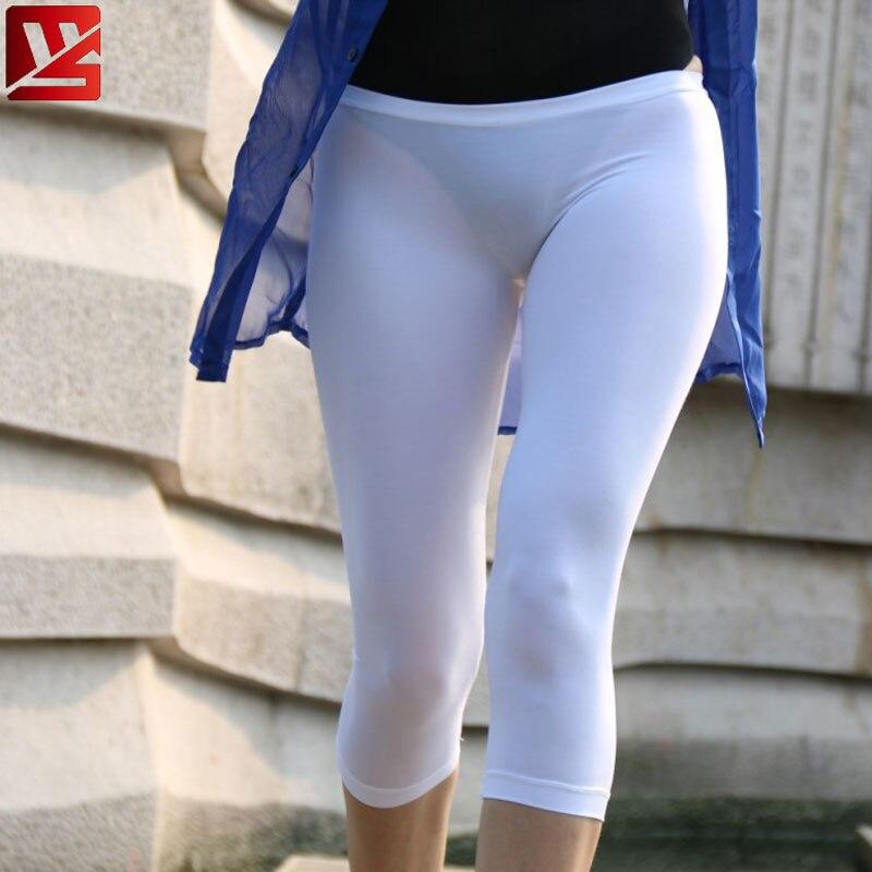 MEISE Sexy Hip Push UP Pencil Pants See Through Sheer Capri Pants Casual Slim Sexy Legging Low Rise Waist Bottom Pants Plus Size