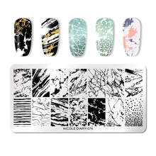 NICOLE DIARY Stainless Steel Nail Stamping Plates Flowers Nail Art DIY Design Image Nail Plate Stencil Accessories Tool