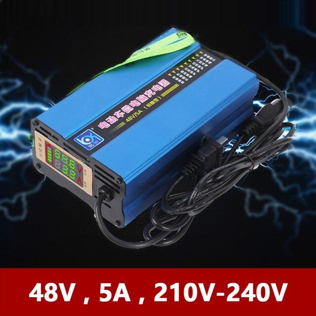 Inteligente 48 V 5A coche eléctrico motocicleta cargador de batería plomo ácido calcio AGM GEL triciclo Motor Moto celda sellada 48 volt 5 Amp