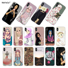 MaiYaCa Oriental Woman In Hijab Face Muslim Islamic Gril Eyes transparent soft tpu Phone case for iphone 6 4s 5s 78plus X