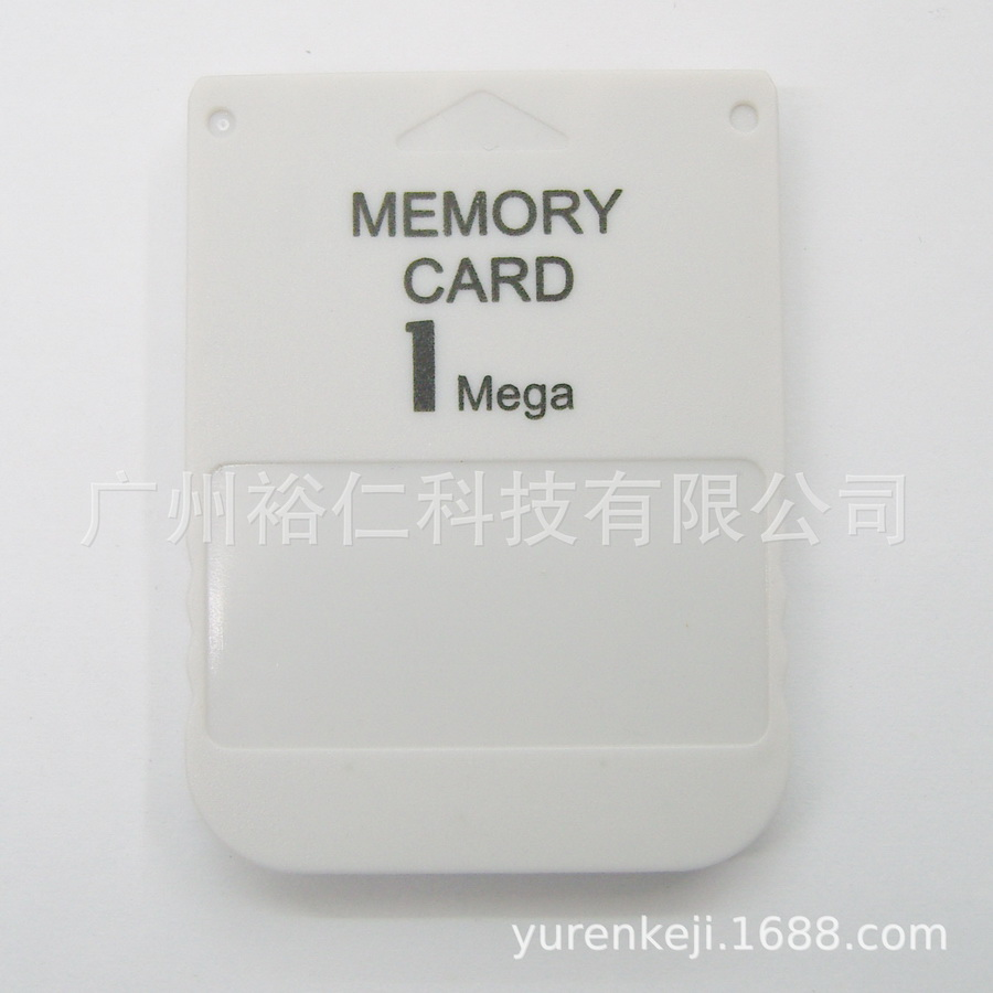 100pcs Memory Card 1 Mega Memory Card For Playstation 1 PS1 PSX Game Useful Practical Affordable
