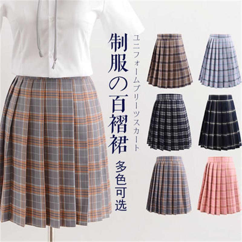 2019 Women Summer High Waist Pleated Plaid Skirt Female Anime Short Skirts Plisowana Spodnica Saia Curta Jupe Plissee Femme