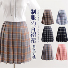 2019 falda de verano de cintura alta a cuadros plisado falda femenina de Anime faldas cortas plisowana spodnica saia curta jupe plissee femme