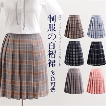 Harajuku 2020 Womens Summer Korean Style High Waist Mini Pleated Plaid Woman Anime Skirts Kawaii Short School Girls Cute Uniform