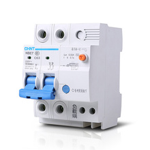 CHINT Leakage Protection Electric Shock Protection Switch NBE7LE 2P 63A Home Air Circuit Breaker C63
