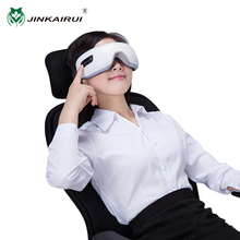 Jinkairui Smart Recharge Wireless MP3 Eye Massager Visual Pr