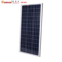 Dokio Brand Solar Panel China 80W Polycrystalline Silicon Top quality Solar Battery China 18V 1080x540x25MM Size Panel Solar