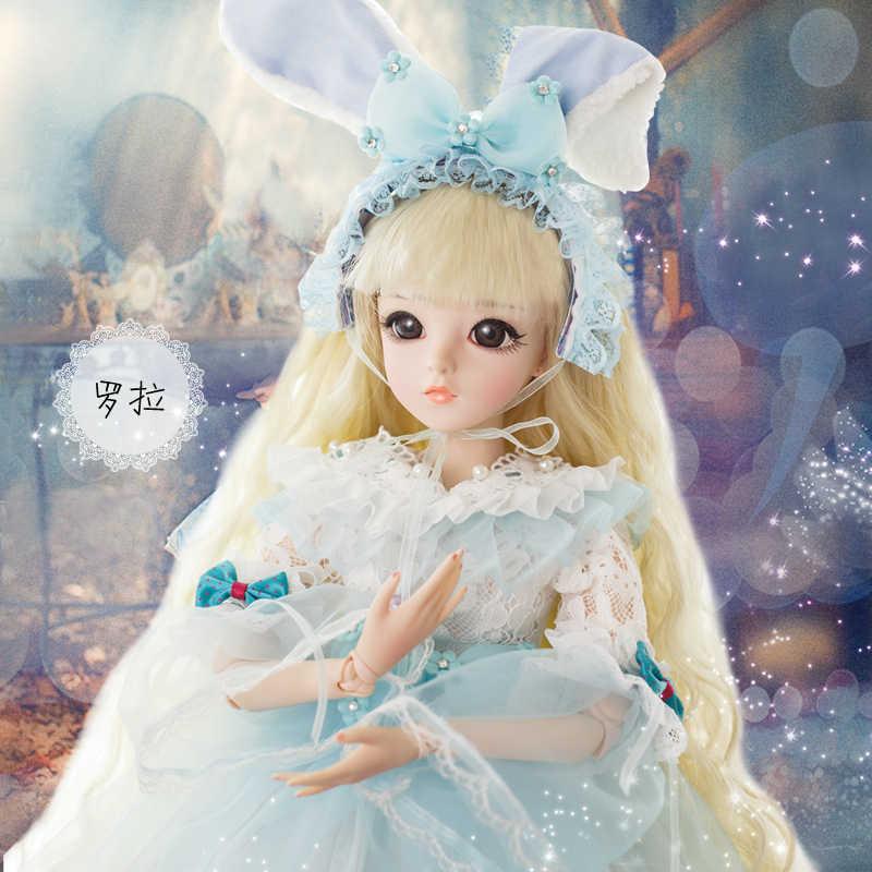 18 60 cm Boneca brinquedos de Alta Qualidade Chinesa Boneca BJD BJD Conjunta Ball Joint Boneca Fashion Girl Presente Rolla