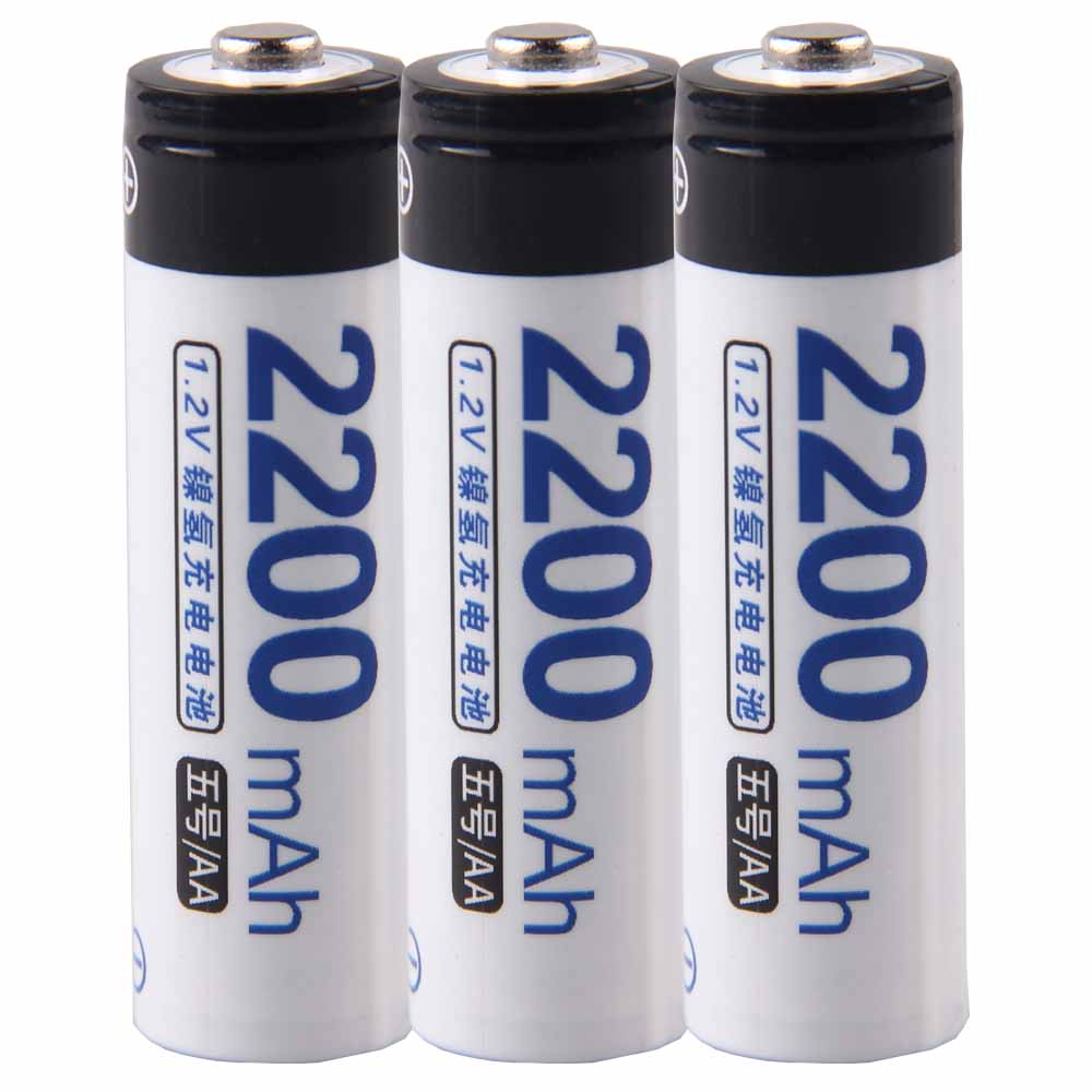 Lowest price 3 piece AA battery 1.2v batteries