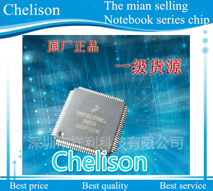 Цена S9S12G128F0MLL
