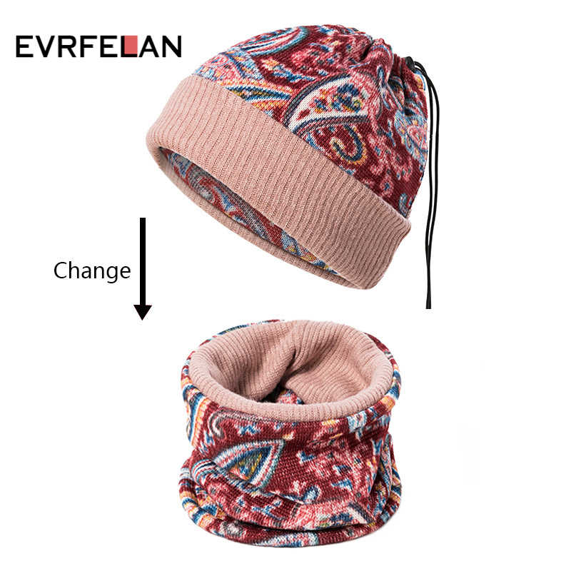 e4f4d824fc8 Evrfelan 2018 New Design Autumn Winter Beanie Hat Multi-purpose Hats Women  Men Knitting Skullies