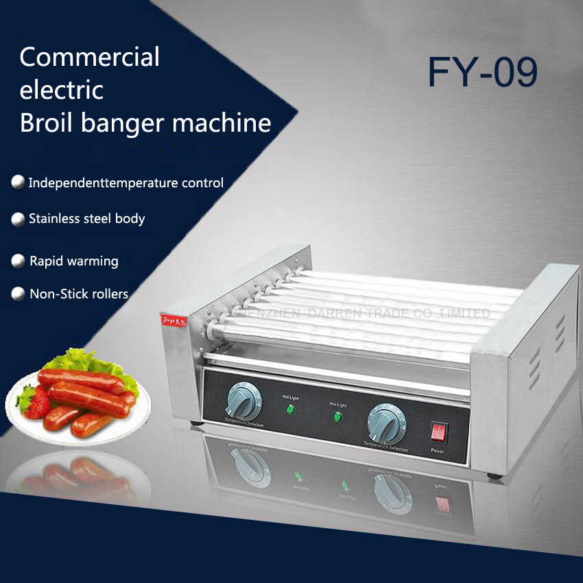 NEW COMMERCIAL STAINLESS STEEL HOT DOG BROILER 7 ROLLERS SAUSAGES MACHINE