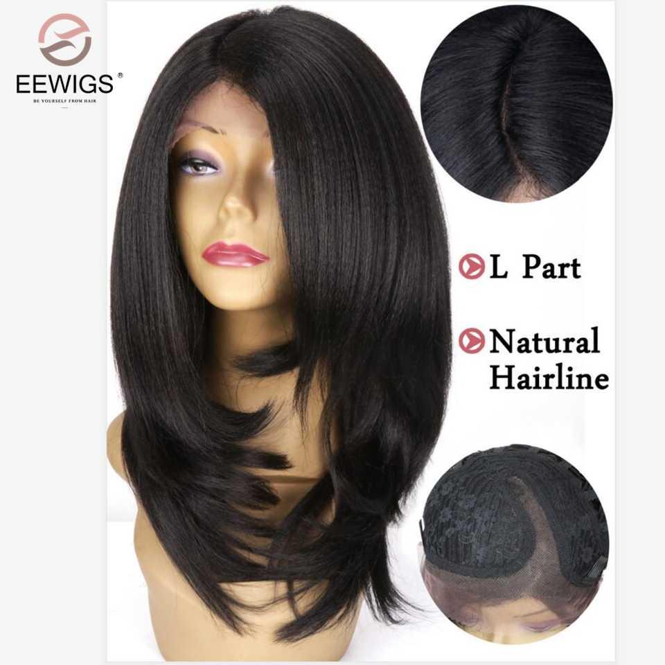 Straightened Long Layered Black Hair 73