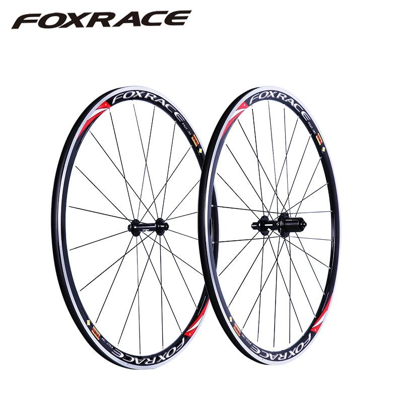 palin pw13062010488 Hot Wheels highway group high frame breaking wind wheel bicycle 700C V brake drum Palin shipping