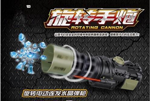 2323 Cpe Électrique pistolets à eau Rotation électrique répéter canon à eau jouer cristal jouer feu machine jouet pistolet 27 cm et 36 cm