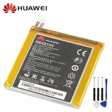 Original Replacement Battery HB4Q1HV For Huawei U9200 U9500 T9200 Ascend P1 D1 Genuine Phone 1850mAh
